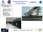 noaa near real time product center