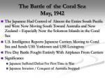 the battle of the coral sea may 1942