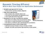 dynamic tracing dtrace built in real time probes for application optimization