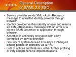 general description of saml 2 0 sso