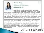 2012 13 winners2