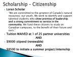 scholarship citizenship1