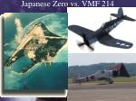 japanese zero vs vmf 214