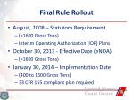 final rule rollout