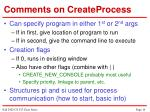 comments on createprocess