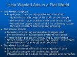 help wanted ads in a flat world1