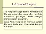 left handed foreplay