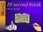 10 second break