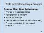 tools for implementing a program