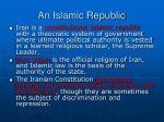 an islamic republic