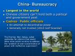 china bureaucracy
