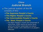 china judicial branch