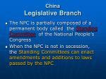 china legislative branch1