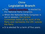 china legislative branch2