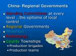 china regional governments