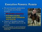 executive powers russia