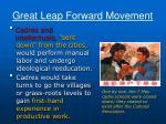 great leap forward movement