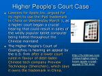 higher people s court case
