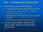iran a theocratic democracy