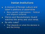 iranian institutions
