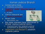 iranian judicial branch