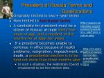 president of russia terms and qualifications
