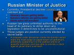 russian minister of justice
