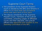 supreme court terms