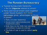 the russian bureaucracy