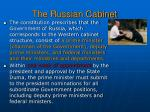 the russian cabinet