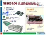 ni s e3200