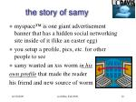 the story of samy