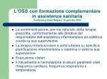 l oss con formazione complementare in assistenza sanitaria conferenza stato regioni 16 gennaio 20031