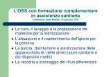 l oss con formazione complementare in assistenza sanitaria conferenza stato regioni 16 gennaio 20032