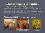 odakle papinska slu ba