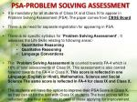 psa problem solving assessment