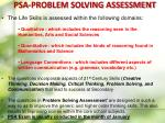 psa problem solving assessment1