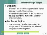 software design stages1