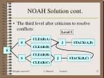 noah solution cont3