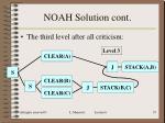 noah solution cont4