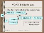 noah solution cont6