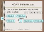 noah solution cont7