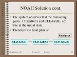 noah solution cont8