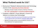 what thailand needs for s t