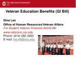 veteran education benefits gi bill