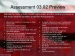 assessment 03 02 preview