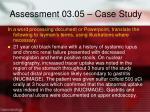 assessment 03 05 case study