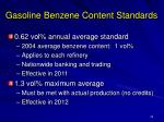 gasoline benzene content standards