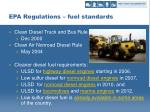 epa regulations fuel standards