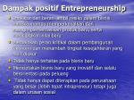 dampak positif entrepreneurship